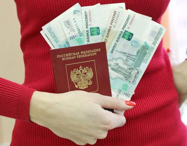 Госпошлина за получение загранпаспорта