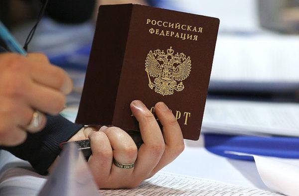 Список документов для подачи на гражданство рф по браку