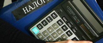 Проверка долгов по ИНН
