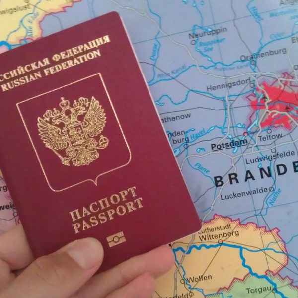 Поездка в другие страны