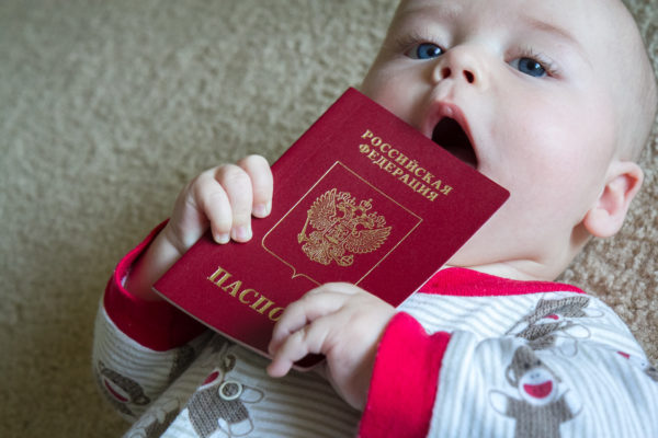 Гражданство РФ ребенку