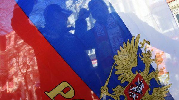 Гражданство РФ в Крыму