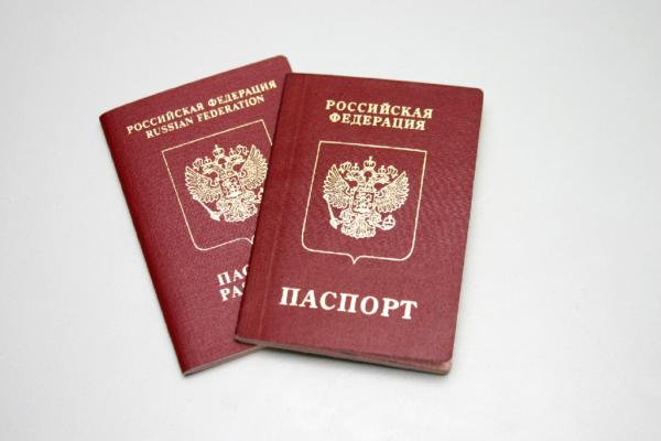Если паспорт утерян