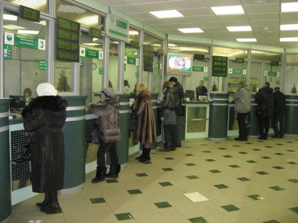 Оплата госпошлины в банке