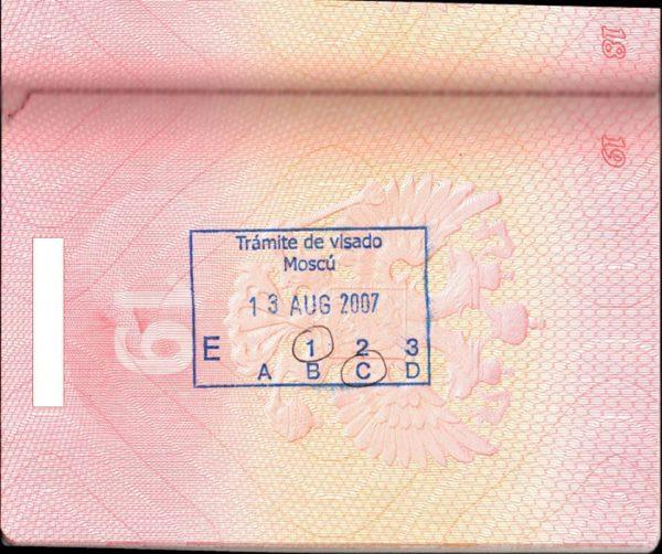 Отметка об отказе в выдаче визы