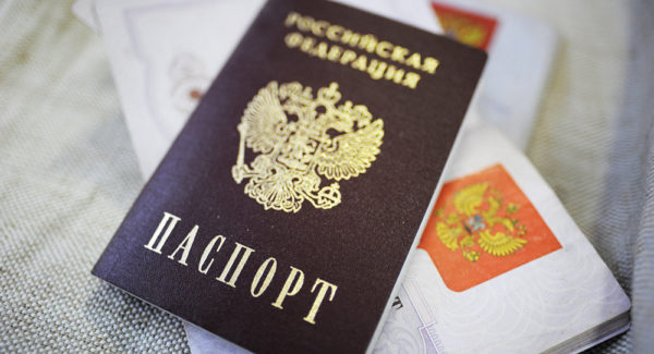 получить инн без внутреннего паспорта россии