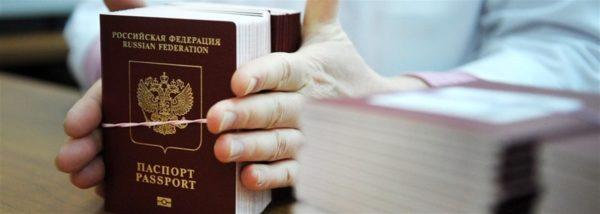 Помощь в оформлении загранпаспорта