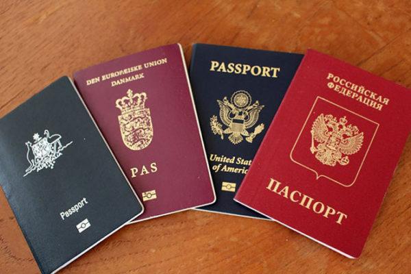 Смена гражданства РФ