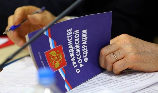 Сроки получения гражданства