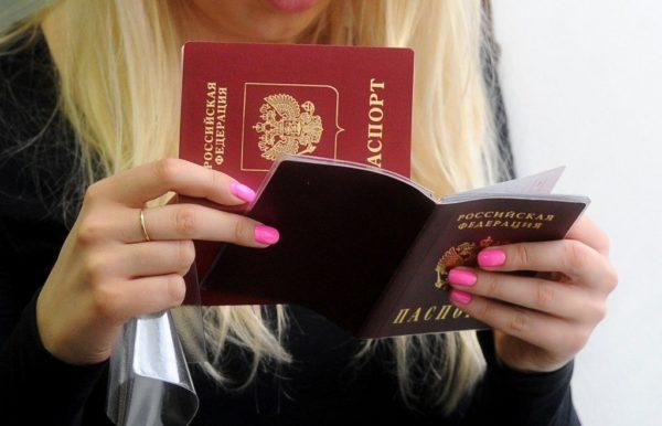 Замена паспорта РФ в 20 лет