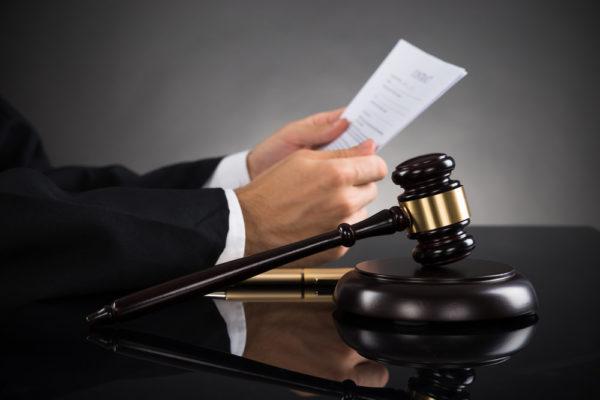 Снятие запрета в судебном порядке