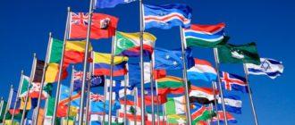 Флаги разных государств