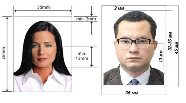 Фото в очках для шенгенской визы