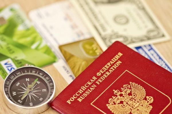 Приобретение гражданства РФ за инвестиции