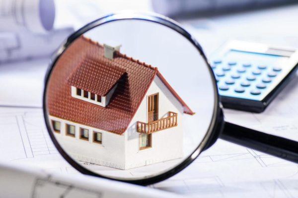 Оформление ипотеки по ВНЖ
