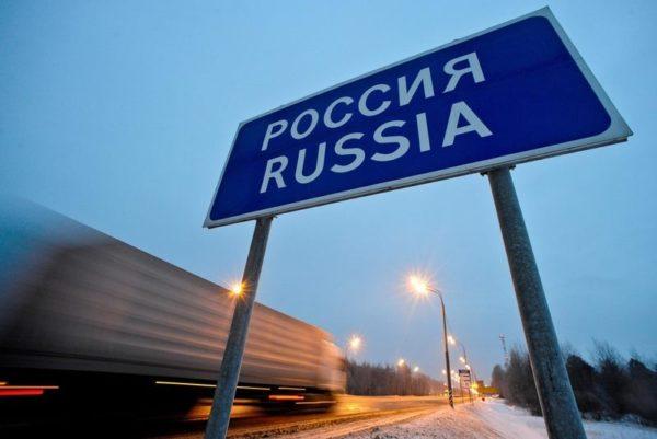 Порядок въезда в РФ