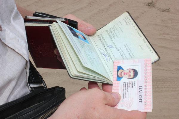 Порядок регистрации по патенту