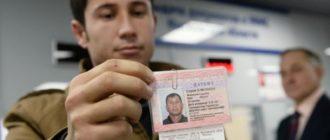 Патент на работу для иностранцев