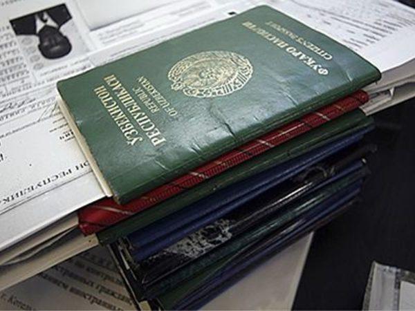 Документы гражданина Узбекистана