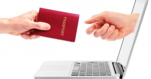 Оформление визы с помощью интернета