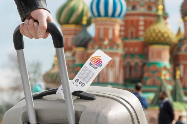 Прибытие в РФ