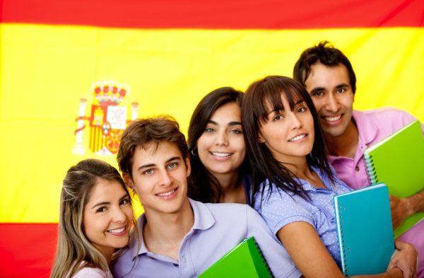Испанское образование