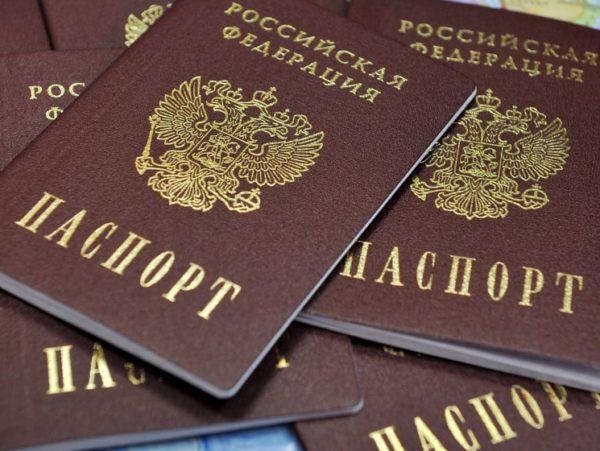 Правила получения паспорта рф