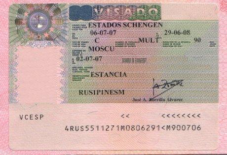Виза в Испанию категории С