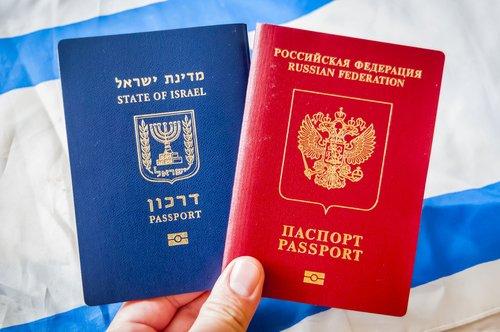 Гражданство РФ и Израиля
