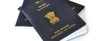 Индийское гражданство
