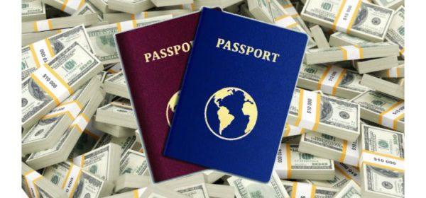 Инвестиции и гражданство