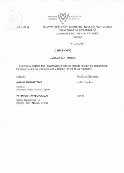 Сертификат о составе директоров