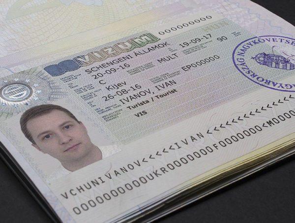Гостевая виза