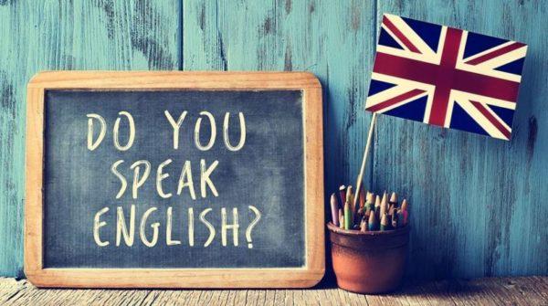 Владение английским языком