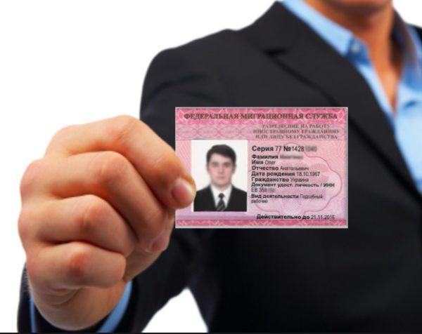 Патент на роботу