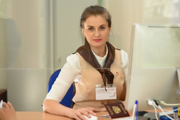 Замена паспорта РФ В МФЦ (Мои документы)