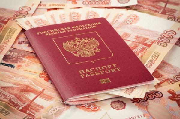 Оплата госпошлины за загранпаспорт