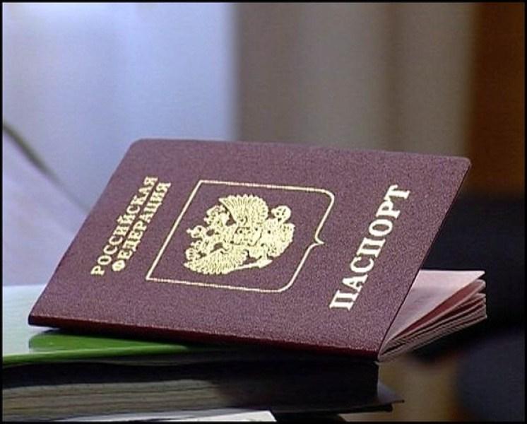 Когда уместна замена паспорта в связи с изменением внешности в 2019 году