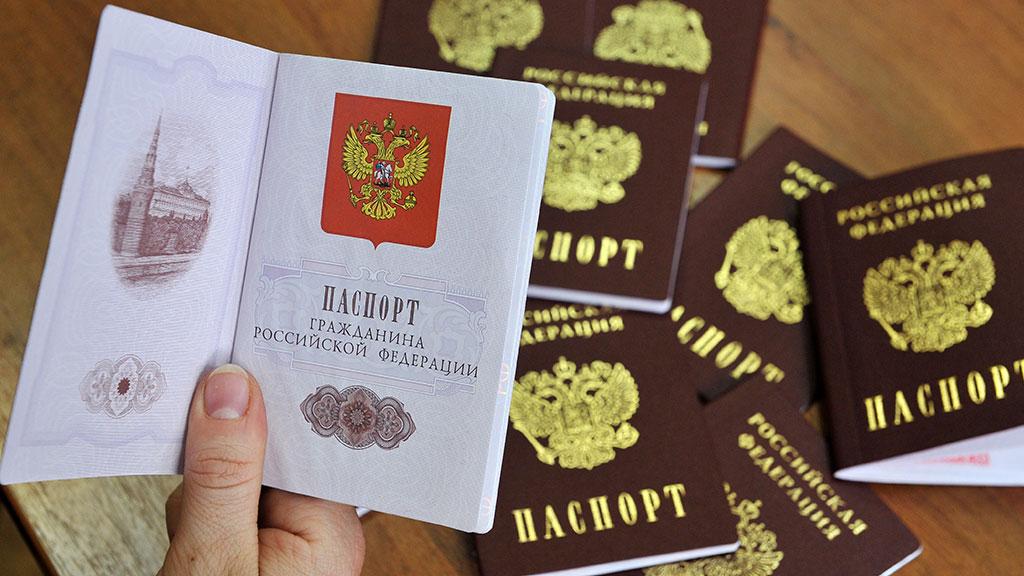 Как проверить гражданин рф по паспорту