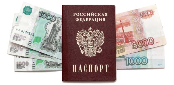 Штраф за просроченный паспорт РФ