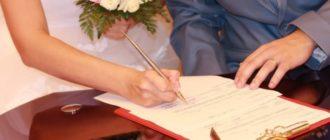 Замена ИНН после замужества