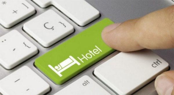 Бронь отеля через интернет