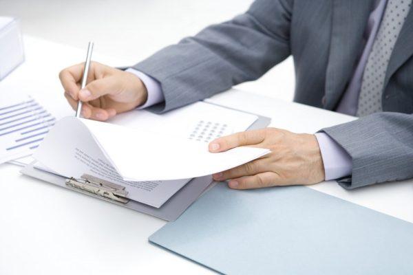Подача документов на комиссию