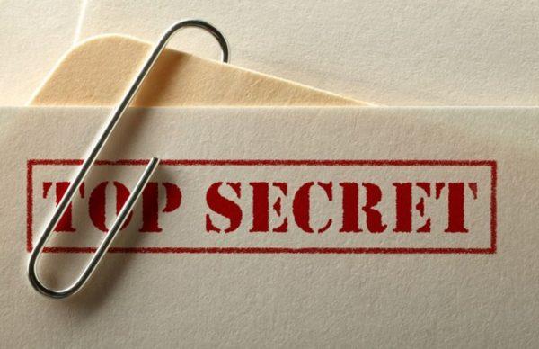 Совершенно секретно