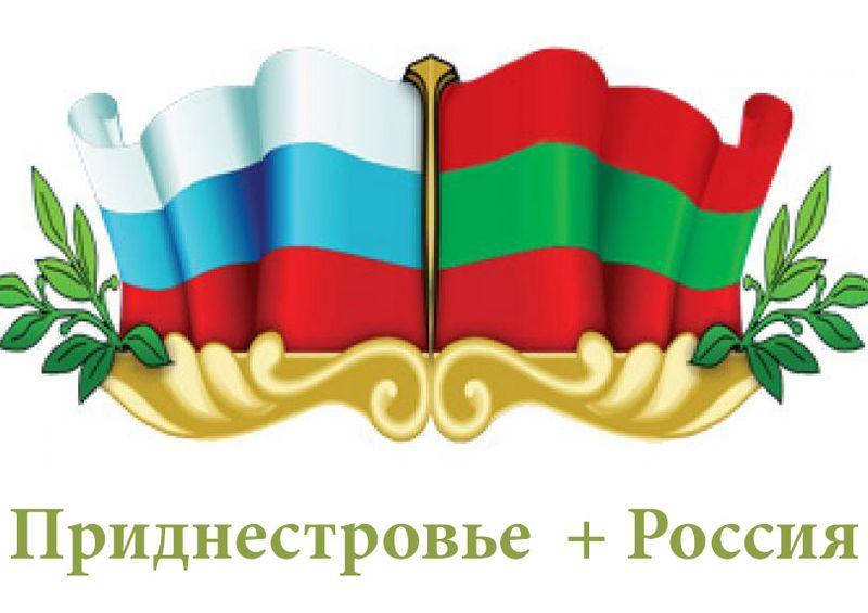 Как гражданину пмр получить гражданство РФ