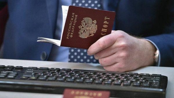 Паспорт как документ удостоверяющий гражданство РФ