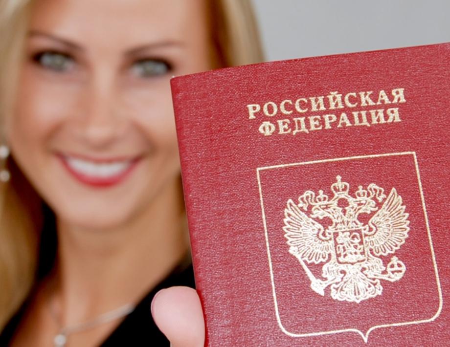 Процедура получения гражданства РФ лицом без гражданства