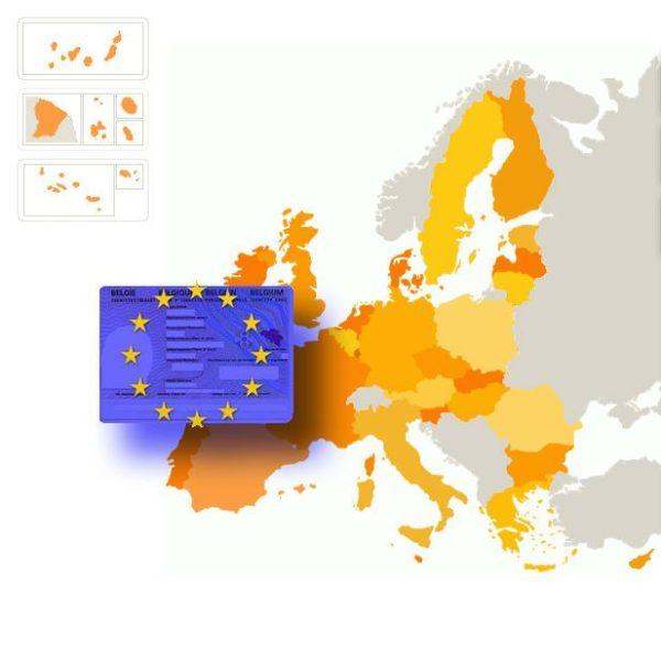 Мультивиза в страны Шенгена