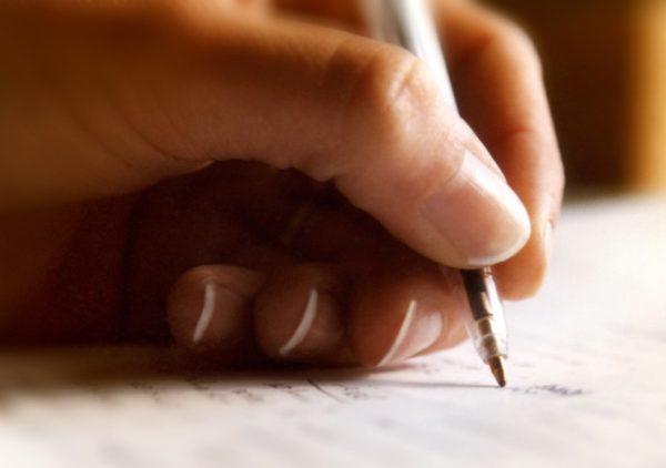 Написание автобиографии