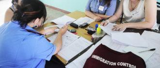 Неуведомление о двойном гражданстве